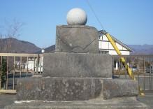 中富の丸石神