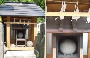 丸石神(長沢)