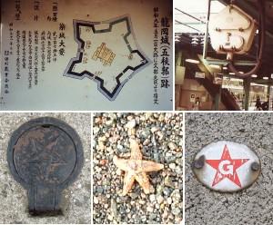 五角形コレクション