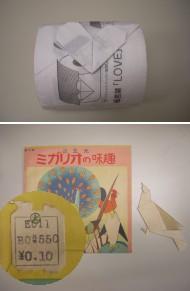トイレットペーパー折紙と光弘式趣味のオリガミ