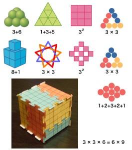 パズル「9」