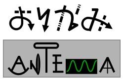自己記述的字体