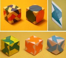 ユニット立方体いくつか