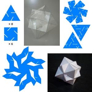 立方体と正八面体の相貫体