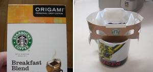 スターバックスのOrigami