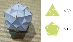 スリット多角形モジュール2