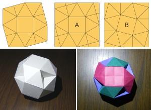 ねじれ立方体