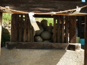 敷島町亀沢丸石神2
