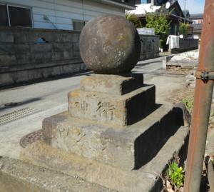 丸石神(甲斐市竜地)
