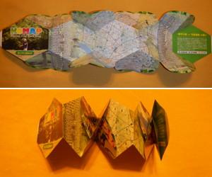 狛江市の折り畳み地図