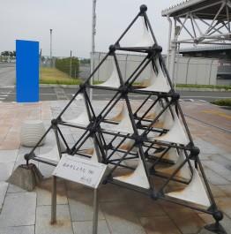 あかりしょうじ(佐賀空港)