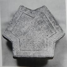 三人将棋盤(『日本の美術32』)