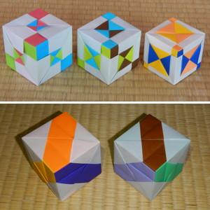 ユニット立方体