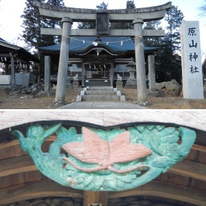 原山神社の蚕の神