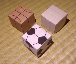 蹴キューブ、排キューブ、籠キューブ