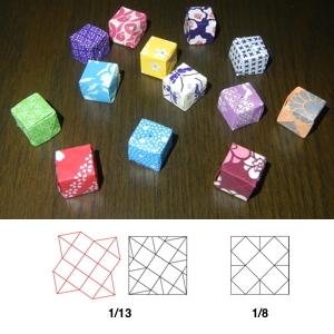 一枚折り立方体