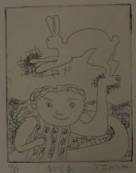 『手から兎』鳥海太郎