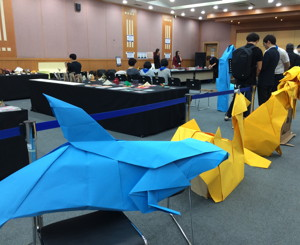 Korea Origami Convention