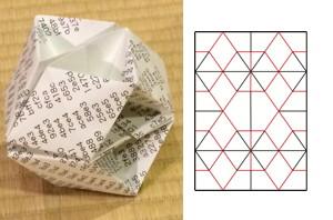 菱形十二面体(四凹面)