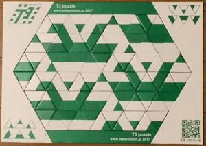 T3パズル