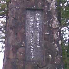 清泉寮の門