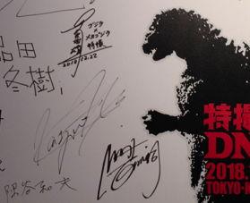 隅谷さんのサイン