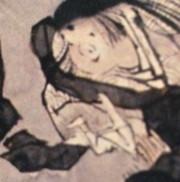 『へそまがり日本美術』展@府中市美術館 図録より、岸礼『百福図』の部分。