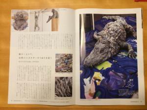 HITOTSUYAMA STUDIO@『ビッグイシュー』