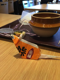 横川の釜飯