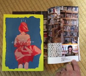 「双子のライオン堂」(『本の雑誌』より)と『しししし』3号