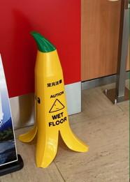 バナナ「WET FLOOR」
