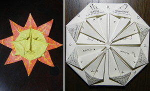 太陽の折り紙